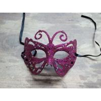 Wholesale Halloween Carnival Masquerade Butterfly Glittering Eye Party Mask from china suppliers