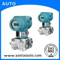 Wholesale Differential Pressure Transmitter With Low Price Made In China from china suppliers
