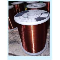 China 0.13mm-5.0mm  electric transformer winding  enameled copper  wire,PEW ,natural color PT10 ,PT15 PT25 on sale