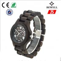 Wholesale Black Sandalwood / Wooden Wrist Watch For Men With Customized Logo from china suppliers