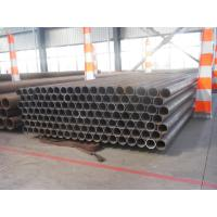 Buy cheap P265 Seamless Pipe from wholesalers
