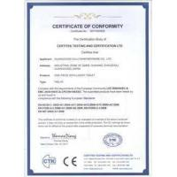 CBP PRINTING CO.,LTD Certifications