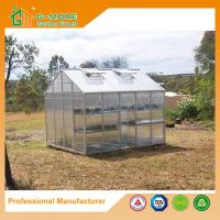 Wholesale 319X253X250CM White Color Imperial Series Double Door Aluminum Greenhouse from china suppliers