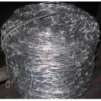Wholesale Galvanized Cross Razor Wire from china suppliers