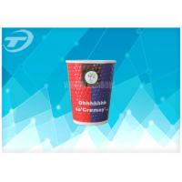 Wholesale Disposable Food Grade 8 Oz 10 Oz 12 Oz Paper Cups Double Wall from china suppliers