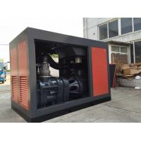 Wholesale 280kw Industrial Air Two Stage Screw Compressor Energy Saving from china suppliers