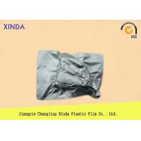 China 3 Side Sealed Plastic Vacuum Pack Bags with Safety Food Grade Material Leak Proof on sale