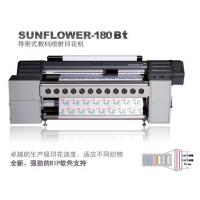 Wholesale Industrial Textile Inkjet Printers Digital Textile Belt Printer, Fabric Digital Printing Machine from china suppliers