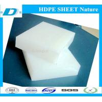 Wholesale food safe High density PE, PE 300 cutting board sheet from china suppliers