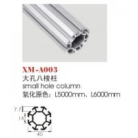 Buy cheap 8-way extrusion for exhibition booth(Big hole) from wholesalers