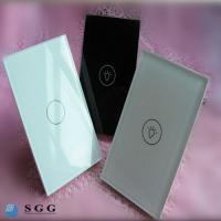 Buy cheap Excellence quality tempered switch panel glass from wholesalers