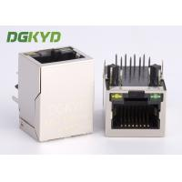 Wholesale China Supplier cat5 megabit integrated magnetic RJ45 Connector female jack from china suppliers