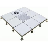Quality Satellite Ground Stations Raised Floor Panel , Strong Wearability Computer Access Flooring for sale