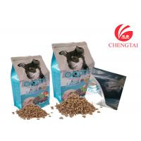 Wholesale Square Bottom Cat Dog Food Packaging Zipper Bag , 37x 20+10cm from china suppliers