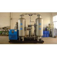 Wholesale Complete Air Products Nitrogen Generator With Atlas Copcp Air Compressor from china suppliers