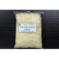 Wholesale Nonionic / Weak fabric softener flakes , Textile Chemical Auxiliaries Surfactants from china suppliers