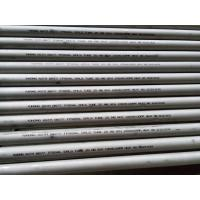 Buy cheap ASTM B677 UNS NO8904 / 904L Heat Exchanger Stainless Steel Seamless Tube to Australia South Afria Europe from wholesalers