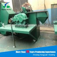 Wholesale bulk material handling system used china chain bucket elevator from china suppliers