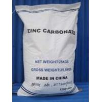 Wholesale BASIC ZINC CARBONATE(OIL WELL DRILLING) from china suppliers