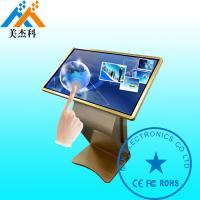 Wholesale Dustproof Waterproof Digital Signage For Bookstores , Network LCD Advertising Display from china suppliers