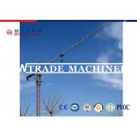 Wholesale 4 Ton Flat - Top Construction Tower Crane With Advanced Parts Qtz50 Series 5010 Top Slewing Cranes from china suppliers