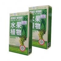 Wholesale Reduce weight fruta planta pink boxes with pink book inside  from china suppliers
