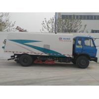 Wholesale HOT SALE! Dongfeng 4*2 street sweeper for sale, factory sale best price dongfeng 190hp diesel road sweeper truck from china suppliers
