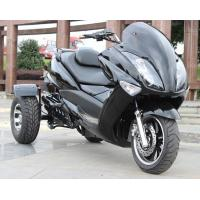 Wholesale 1500w Electric Motor Scooters , 3 Wheel Scooter Motorcycle With Brushless Motor from china suppliers