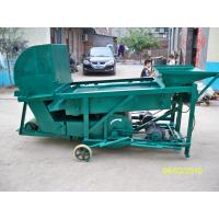 Wholesale Grain Screener And Throwing Machine from China from china suppliers