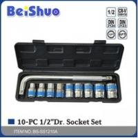Wholesale 10pcs Socket Wrench Set from china suppliers