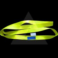 Buy cheap Endless polyester lifting flat webbing sling 1T-50T from wholesalers