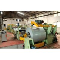 Buy cheap High speed 11Kw Power 0.25-1.2mm Thickness  Steel Slitting Lines Hydraulic Decoiler from wholesalers