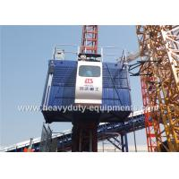 Wholesale 36M / Min Construction Hoist Elevator , Construction Site Elevator Safety Vertical Transporting Equipment from china suppliers