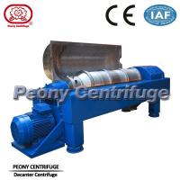 Wholesale Drilling Mud Decanter Centrifuge / Industrial Horizontal Centrifuge from china suppliers