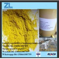 Wholesale HPLC 99% Pharmaceutical Grade Folic Acid Vitamins B9 CAS No 59-30-3 from china suppliers