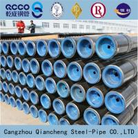 Wholesale ASTM A519 1021 Carbon seamless steel pipe from china suppliers