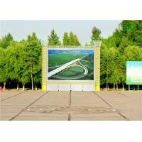 Wholesale IP65 160*160mm DIP Led Display Full Color Outdoor for advertisement/message from china suppliers