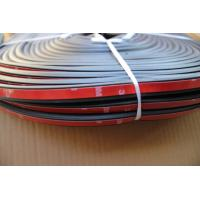 Wholesale Self Adhesive Car Door Sealing Strip Butyl Tape Rain Proof Sound Insulation from china suppliers