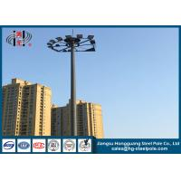 Wholesale Anti - Rust Powder Coated High Mast Flood Light Poles With Lifting System from china suppliers