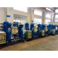 Wholesale Auto Parts Automated Nitrogen Making Machine 0.8 Mpa 95%-99.99% Purity from china suppliers
