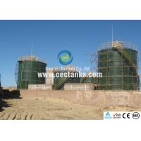 Wholesale Glass Lined Steel Tanks , Large Water Storage Tanks Customized from china suppliers