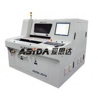 Wholesale Custom CVL RF FPC UV Laser PCB Depaneling Machine / Laser Cutting Device 380V 50Hz 5.5KW from china suppliers