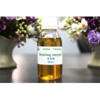 Wholesale Brown Desizing Enzymes WD -1 With Wide Temperature And High Efficiency from china suppliers