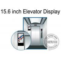 Wholesale 18.5 elevator vertical digital signage / LCD advertising player slim monitor 1080p from china suppliers