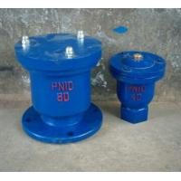 Wholesale Safety Low Pressure Air Relief Valve , Automatic Air Release Valve from china suppliers