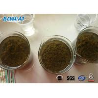 Wholesale Water Treatment Agent Anionic Polyacrylamide Copolymer Flocculant CAS No. 9003-05-8 from china suppliers