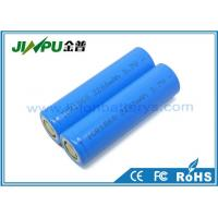 Wholesale Rechargeable Li - Ion 18650 Battery 3.7V 1500mah for LED Light / Flashlight from china suppliers