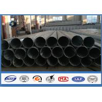 Wholesale Electric Power Industrial Light Poles With Bituminous Painting Protection ISO9001:2008 from china suppliers