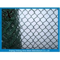 Wholesale Hot Dipped Galvanized Chain Link Fence For Construction / Residential from china suppliers