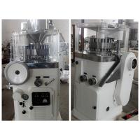 Wholesale Round Shape High Speed Tablet Press Machine High Pressure For Camphor Ball from china suppliers